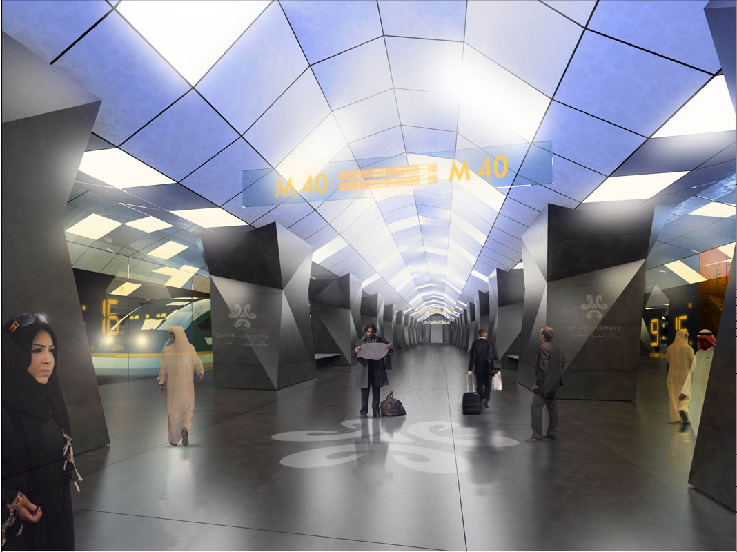 Metro Postaja Al Rayanny, Doha